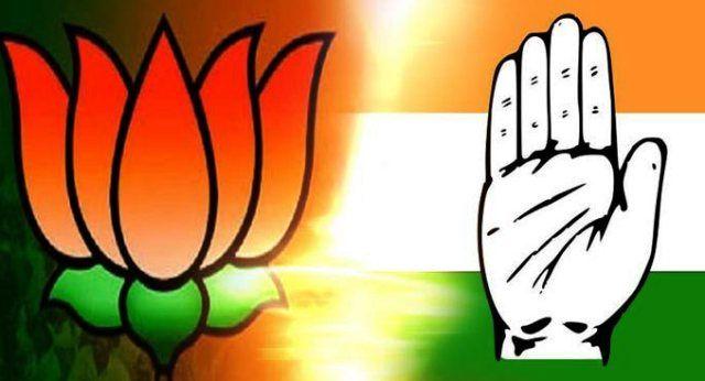 BJP Nationalist or Congress