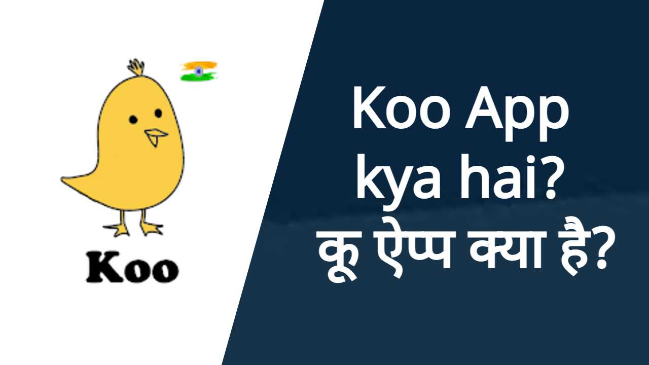 made in india twitter koo app